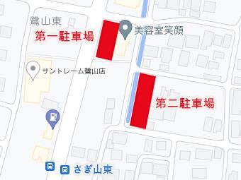 駐車場アクセスマップ